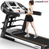 跑步機立久佳 MT900跑步機家用款小型女室內迷你電動折疊超靜音健身 莎瓦迪卡