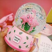 創意禮物少女心可愛粉嫩飄雪水晶球卡通帶燈八音盒房間擺件音樂盒  麥琪精品屋