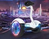 平衡車 自平衡車成年學生雙輪智慧體感越野兩輪成人帶扶桿 夢藝家