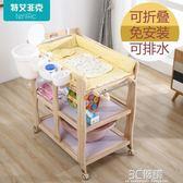 尿布台嬰兒護理台換尿布台撫觸台可折疊寶寶洗澡台實木按摩台收納 3C優購