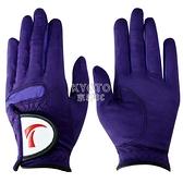 高爾夫球手套女士纖維布golf手套球童用雙手柔軟透氣 【快速出貨】