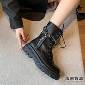 馬丁靴女英倫風春秋單靴百搭短靴子潮系帶機車靴【毒家貨源】