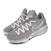 Nike 籃球鞋 Lebron XVII Low EP Particle Grey 17 灰 白 男鞋 低筒 氣墊 運動鞋【ACS】 CD5006-004