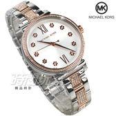 Michael Kors 邁可·寇斯 國際精品錶 花漾 羅馬晶鑽 圓錶 女錶 不銹鋼 防水 半玫瑰金色 MK3880