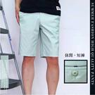 【大盤大】(A339) 男短褲 綠 格子 休閒褲 五分褲 薄款 口袋工作褲 寬松 運動 戶外潮褲【M號斷貨】