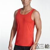 三槍牌  3件組時尚經典排汗速乾型男E棉彩色背心~紅