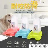 喂食器寵物狗狗飲水機器自動飲水桶狗狗用品