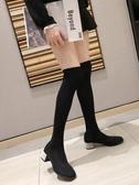 膝上靴 過膝長靴瘦腿彈力靴子女秋款黑色百搭襪靴粗跟水鉆網紅瘦瘦靴  魔法鞋櫃