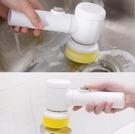 電動浴盆刷 magic brush電動清潔刷 浴缸刷 多功能5合1家用清潔刷【快速出貨】