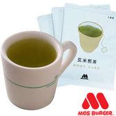 MOS摩斯漢堡_靜岡玄米煎茶包(3g/包) 10入組