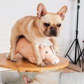 寵物玩具狗狗發情發泄玩具公狗泰迪法斗小型犬睡覺伴侶磨牙耐咬毛絨用品免運