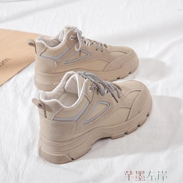 老爹鞋 運動女鞋子秋季百搭休閒老爹鞋女ins潮鞋跑步鞋冬款加絨 芊墨左岸