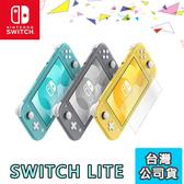 免運費【加贈 螢幕保護貼】Nintendo 任天堂 Switch Lite 主機【展碁公司貨】