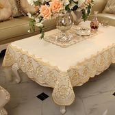 塑膠桌巾防水防燙防油免洗台布PVC餐桌墊歐式長方形茶幾桌巾田園 韓語空間