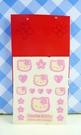 【震撼精品百貨】Hello Kitty 凱蒂貓~KITTY貼紙-心情貼紙-彩色(粉小花)