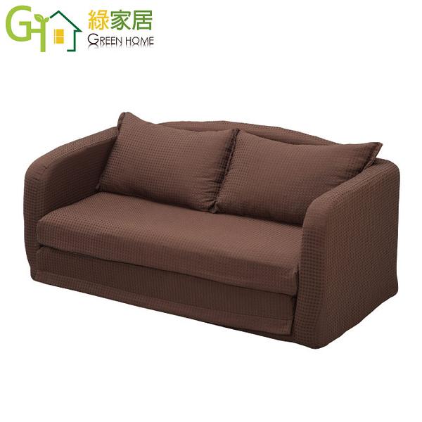【綠家居】班爾 時尚亞麻布拉合式機能沙發/沙發床(二色可選)