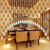全館83折 洛曼斯風水葫蘆新款隔斷簾客廳水晶珠簾成品門簾玄關簾線掛簾裝飾