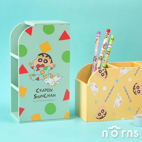 蠟筆小新木製三格直式收納筆筒- Norns 正版授權 木盒 桌上型收納盒 斜插式置物架