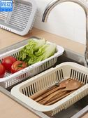 尚動廚房可伸縮水槽瀝水籃多功能塑料碗碟架洗菜盆水果蔬菜濾水籃