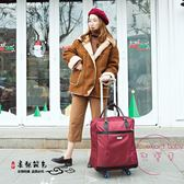 拉桿旅行包女大容量手提短途旅游手拎拉包子母登機防水出差行李袋xw 中元節禮物