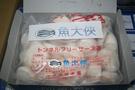 D2【魚大俠】BC002日本干貝生食等級...