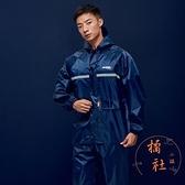成人雨衣套裝全身防水成人騎行雨衣【橘社小鎮】