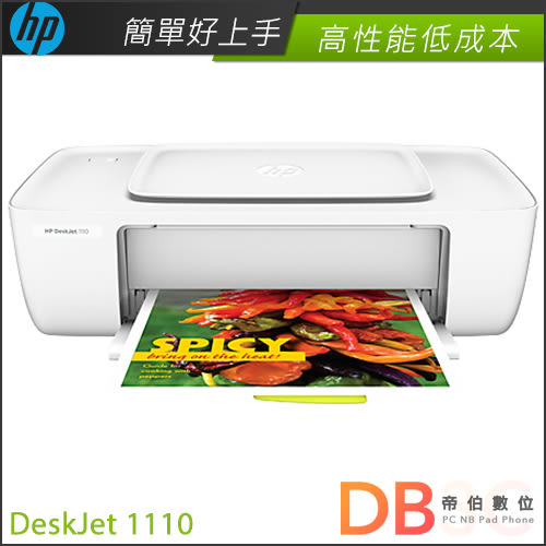 HP 惠普 DeskJet 1110 印表機 (F5S20A) DJ1110
