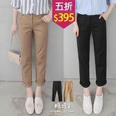 【五折價$395】糖罐子素面口袋鈕釦拉鍊長褲→預購(S-L)【KK6116】