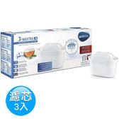 【德國BRITA】BRITA MAXTRA  PLUS 濾心3入 濾水壺專用 台灣水質專用 濾芯