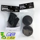 [現貨] IRIS OHYAMA 黑色集塵網+白色過濾網各2個 除塵螨機配件 CF-FS2 CF-FH2 IC-FAC2 適用