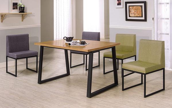 【森可家居】威爾斯黑腳亞麻紋皮餐椅(綠) 7HY442-3