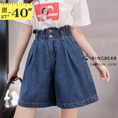 高腰短褲--修身腿長高腰波浪鬆緊鈕扣褲頭寬管牛仔短褲(藍M-5L)-R244眼圈熊中大尺碼◎