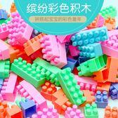 兒童智力塑料寶寶積木1-2幼兒園7-8-10益智拼裝拼插男孩3-6歲玩具 尾牙交換禮物