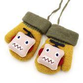 雙11搶購寶寶手套冬季一歲男女孩兒童加絨加厚手套嬰幼兒包指掛脖手套0-2
