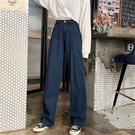 長褲寬鬆顯瘦牛仔褲女高腰寬管褲直筒褲褲子秋季新款韓版【全館免運】