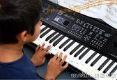 多功能兒童電子琴3-6-12歲女孩初學入門鋼琴61鍵寶寶早教音樂玩具igo 美芭