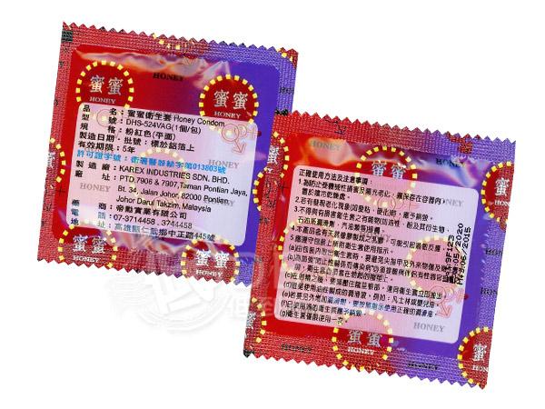 【DDBS】蜜蜜 平面衛生套 保險套 144片 裝 家庭計畫