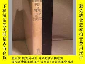 二手書博民逛書店The罕見Collected Tales of Pierre L