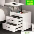 床頭柜可移動床頭收納柜簡約現代個性床邊小...