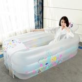 左婷加厚泡澡盆成人充氣浴缸浴盆泡澡桶洗澡桶成人折疊浴桶