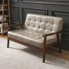 卡座沙發 北歐簡約復古實木小戶型四人位沙發組合咖啡廳出租屋公寓客廳家用T