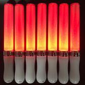 過年年會用品  大型演唱會用品無線遙控LED發光棒熒光棒閃光棒公司年會抽獎 珍妮寶貝