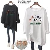 EASON SHOP(GW9224)韓版26支純棉小字母印花圓領長袖T恤裙女上衣服寬鬆落肩長版內搭衫中長款素色大碼
