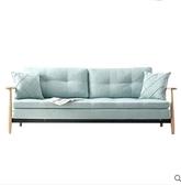 實木沙發床可摺疊兩用雙人北歐小戶型多功能客廳簡約布藝沙發 MKS宜品居家