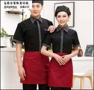 小熊居家速食店服務員夏裝 酒店餐廳工作服...