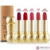 Dior 迪奧 真彩持久型唇膏-多色可選【美麗購】