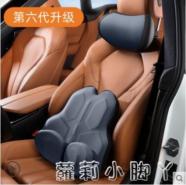 汽車腰靠墊腰墊座椅腰靠頭枕護腰枕車載靠背墊腰托車用腰部支撐 NMS蘿莉新品