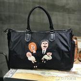 手提包   包男女通用 提輕便繡花帆布行李包袋健身包大容量   ciyo黛雅