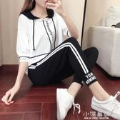 學生韓版套裝春夏女2019新款潮九分褲運動兩件套女夏季時尚『小淇嚴選』