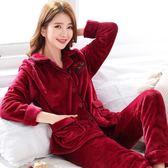 秋冬季珊瑚絨睡衣女休閒寬鬆家居服開衫套裝長袖加厚法蘭絨可外穿『新佰數位屋』